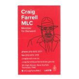 Craig Farrell Logo